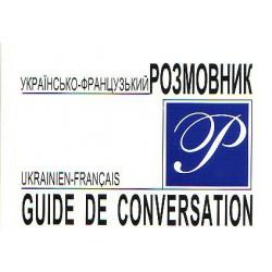 Українсько-французький розмовник. книга