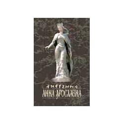 Анна Ярославна. Наталія Крутенко. e-book. pdf