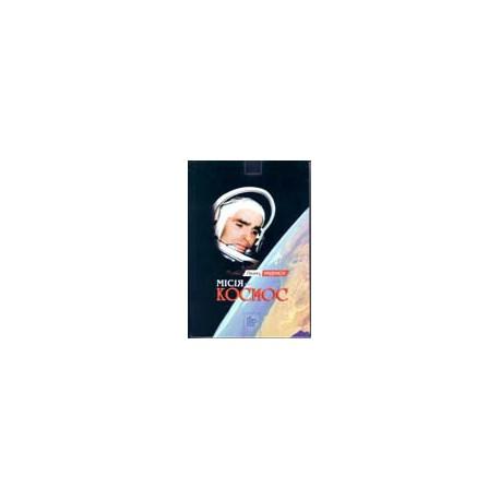 Місія — космос. Леонід Каденюк. e-book. pdf