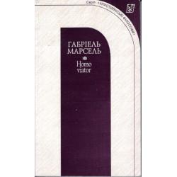 Homo viator (Випуск 2). Габріель Марсель. e-book. pdf